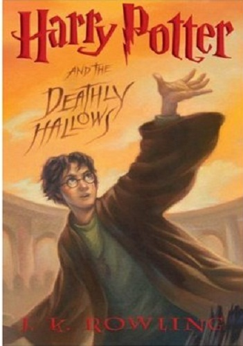 Harry Potter and the Deathly Hallows (2007)